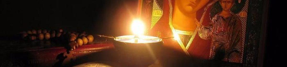 Молитвенный щит здоровья